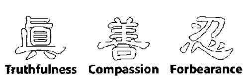 truthfulness-compassion-forbearance-78206097