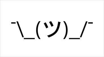 Shrug-Emoticon-Japanese-Kaomoji-Download